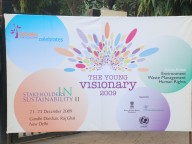 The Young Visionary Festival 2009